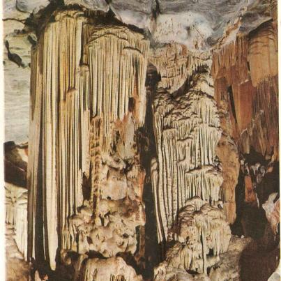 The Cango Caves , the Curtains